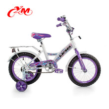 Low price 12 bikes /kids' bike for 8 years old child /motocross bikes for children