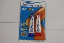 Powerful 80g Big Size Kafuter Super Epoxy AB Glue