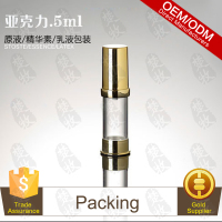 Eye Care Essence Pack In 5ml Vacuum Pump Pressure Bottle