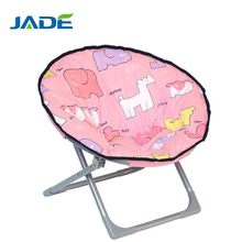 Besting butterfly chair frame folding chair New-style folding lazy moon chair chaise lounge