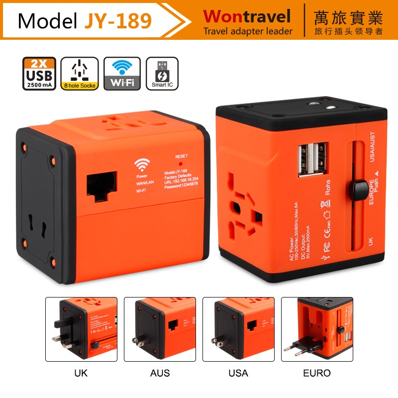 Business gift items international power adapter, multi plug adapter, multi-function universal travel adapter