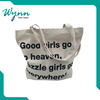 Loved by the American market canvas shopping bag eco cotton bag