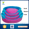 Lovoyager Hot selling Donut luxury Animal Shape Dog Beds Cute Dog Pet Bed & Dog Sleeping Sofa