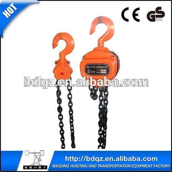 HSC type with manufacturing companies for cargo lifting hoist chain
