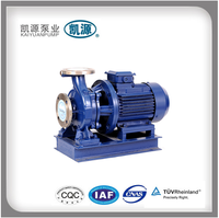 KYW Water Pump Powerful Electric Motor Centrifugal Pump