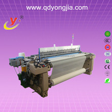 170cm weaving air jet loom/airjet looms/gauze bandage making machine