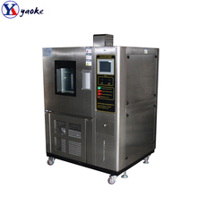Humidity control chamber/Climatic temperature humidity testing equipment/Climatic environmental tester