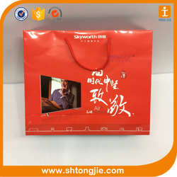 china manufacture packaging&printing colorful folding paper shopping bag