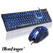 Alloy New Three backlit USB wired gaming keyboard latest models and mouse