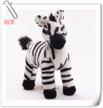 Plush Zebra Stuffed Wild Animal Toy