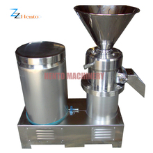 Small Tomato Paste Making Machine / Tomato Paste Production Line