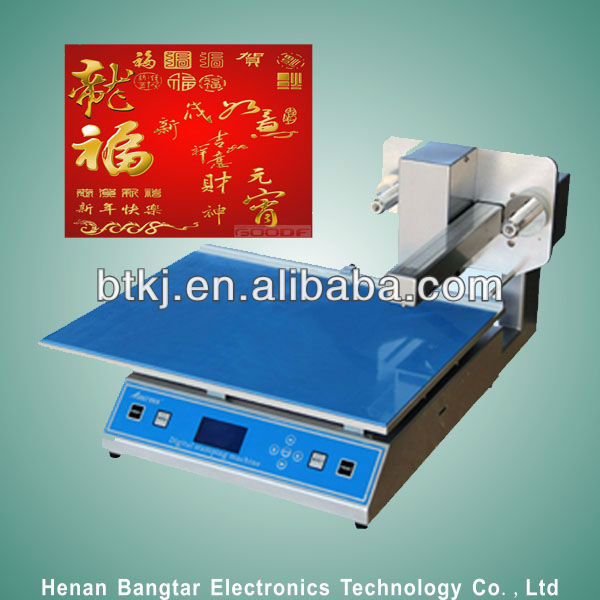 Industrial Small Portable Hot Foil Stamping Printer,Automatic Table Top Plateless Foil Printing Machine Supplier in China