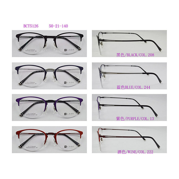 latest cp optical glasses innovative eyewear, modern glasses frame