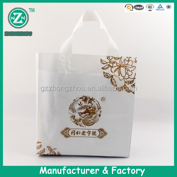 Fashion design hard shopping bags hdpe plastic shopping bags for sale