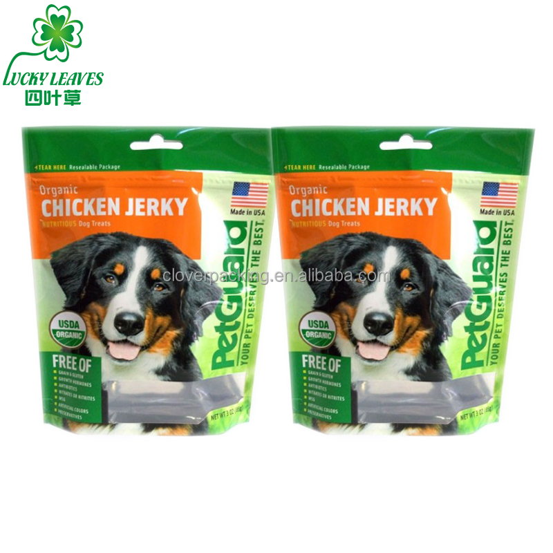 customized printed stand up dog treats bag with ziplock resealable pet food plastic bag foil lined animal feed pouch