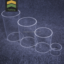 Hot sale clear quartz glass tube price