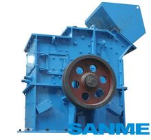 Hot Sale Low Price Uper fine crushing hammer crusher price