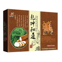 100% Pure Traditional Chinese Medicine Beauty Product Yam Cordyceps Tablet Candy For Slimming Drainage