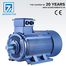 IE2 Three Phase electric motor With B3 B5 B35 Flange Mounting