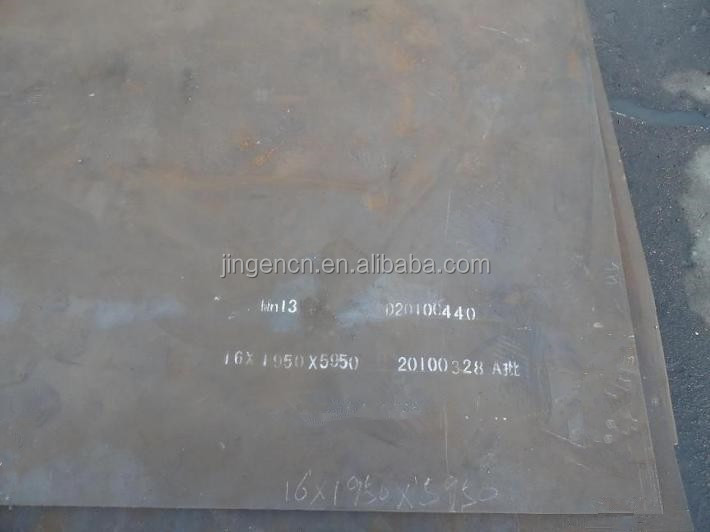 Hot Rolled wear resistant plate MN13