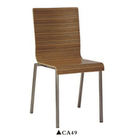 Modern used sturdy wooden dining chair China furniture Restaurant chair on saleCA49