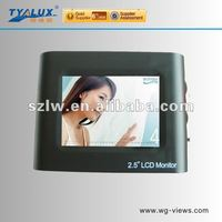2.5 inch favorable price LCD cctv monitor for testing video performance