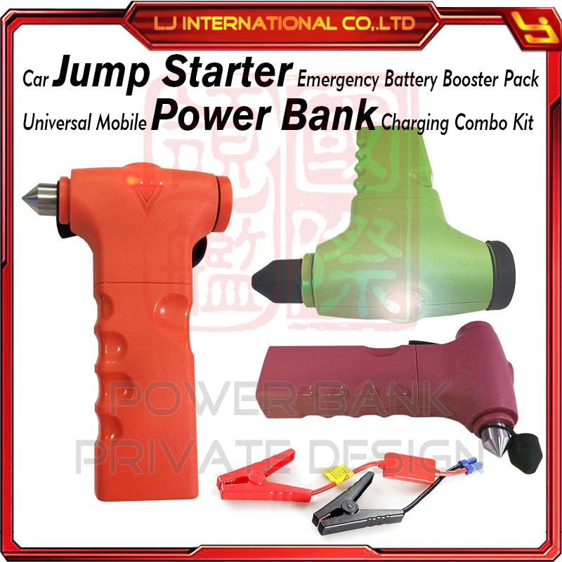 high capacity power bank emergency torch light life hammer car engine Jump Starter vehicle battery booster 16800mah