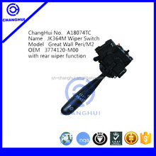 Alibaba China auto combination switch turn signal\wiper switch for 3774130-MOO JK364N Great Wall Peri/M1
