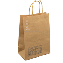 Home Collection Packing Paper Shopping Bag ,Custom Brown Kraft Paper Bag