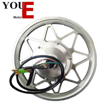 YOUE 14'' seven star electric gear hub motor for Modified bicycle