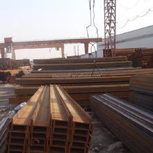 Welded H beam/q235 hot rolled iron structural steel h beam for sale scrap steel beams