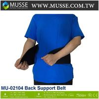 MU-02104 Excellent Magnetic knee strap Maternity support belt