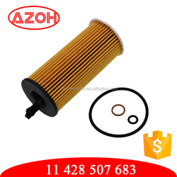 China golden supplier for best rated Gemany car oil filters for BMW generator OEM#11 428 507 683,11428507683