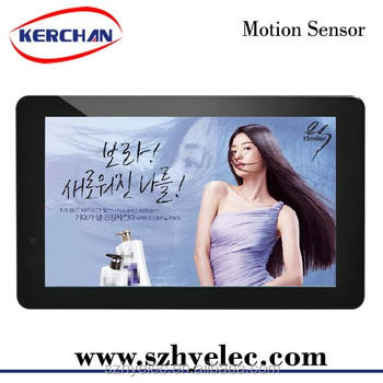 Auto activated indoor 10 inch small size led Advertising Screen with motion sensor for Supermarket Shelf Edge