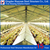 Light weight H beam Pre-engineered steel structure poultry house
