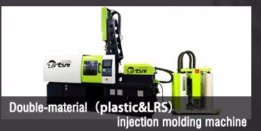 Customized High precision horizontal micro injection molding machine/auto rubber parts making machine