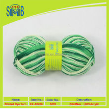 china oeko tex 100 plain yarn factory shanghai shingmore bridge wholesale 2-ply acrylic yarn in skeins