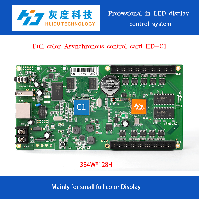 HD-C1 RGB outdoor full color led signs commercial advertising control card