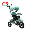 EN 71 sale children trikes for sale/china new design baby tricycle kids pedal trike/2018 hot selling 3 wheel kid tricycle cheep