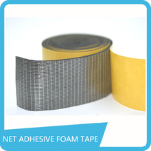 fireproof Net Glue Adhesive Sound insulation Rubber Foam Tape