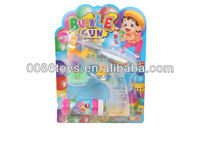 Magic toy with light and music flashing bubble gun