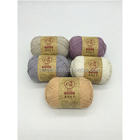 Cotton and polyester blended fancy tape yarn