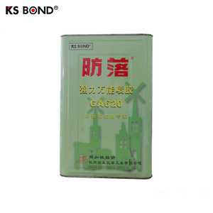 CA620 Super quality strong Sponge glue adhesive for mattress sofa