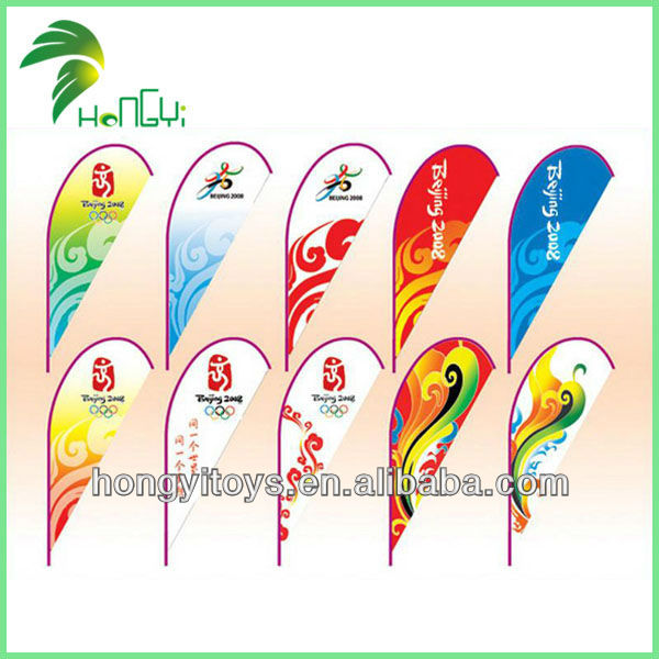 Various Water/Beach/Knife/Feather Flags