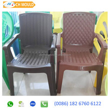 Supper Quality Household Furniture Chair Plastic Injection Mould Making