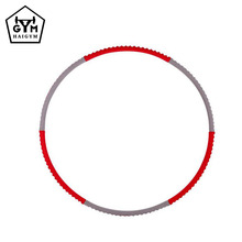 Fitness by Healthy Model Life - Easy to Spin Premium Quality and soft padding Hula Hoop Exercise Ring