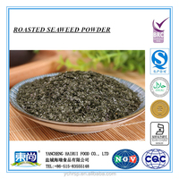 100g roasted natural organic green flavouring seaweed powder/flour