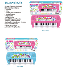 32 keys small music toy plastic piano kids electronic keyboard