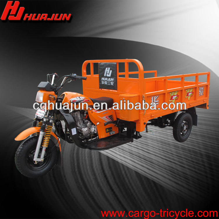cargo tricycles/ 3 wheel motorcycle/trike