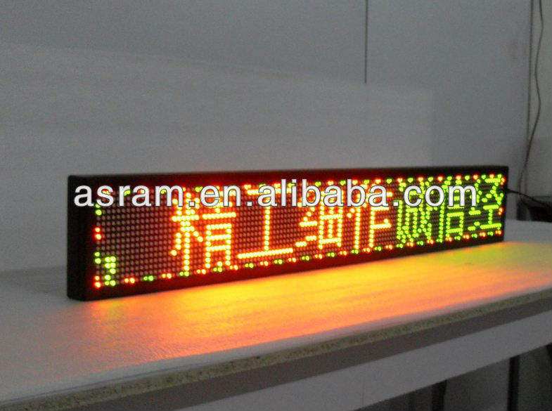 Asram High resolution 10000 dots/sqm full color RGB LED high definition P10 DIP outdoor advertising display screen from Shenzhen